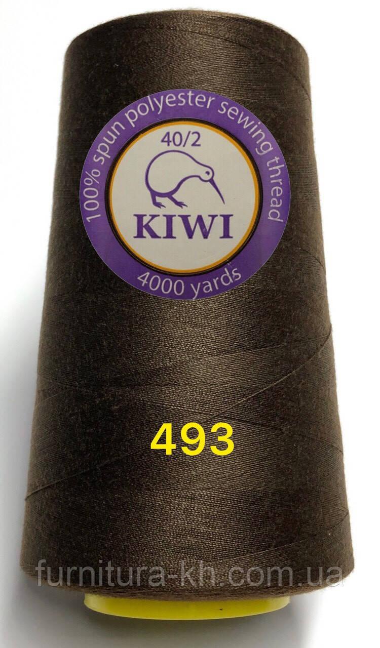 Швейная Нитка KIWI 40/2 Цвет 493