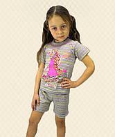 Костюм для девочки Рапунсель футболка+шорты накат кулир