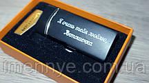 USB Зажигалка с надписью под заказ