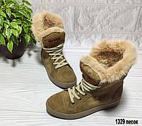 Ботинки зимние из замши песочного цвета, фото 1