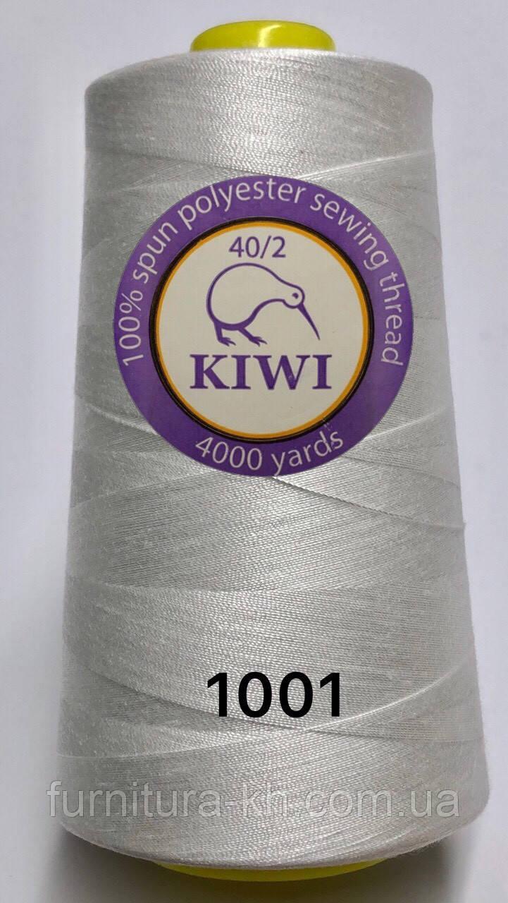 Швейная Нитка KIWI 40/2 Цвет 1001