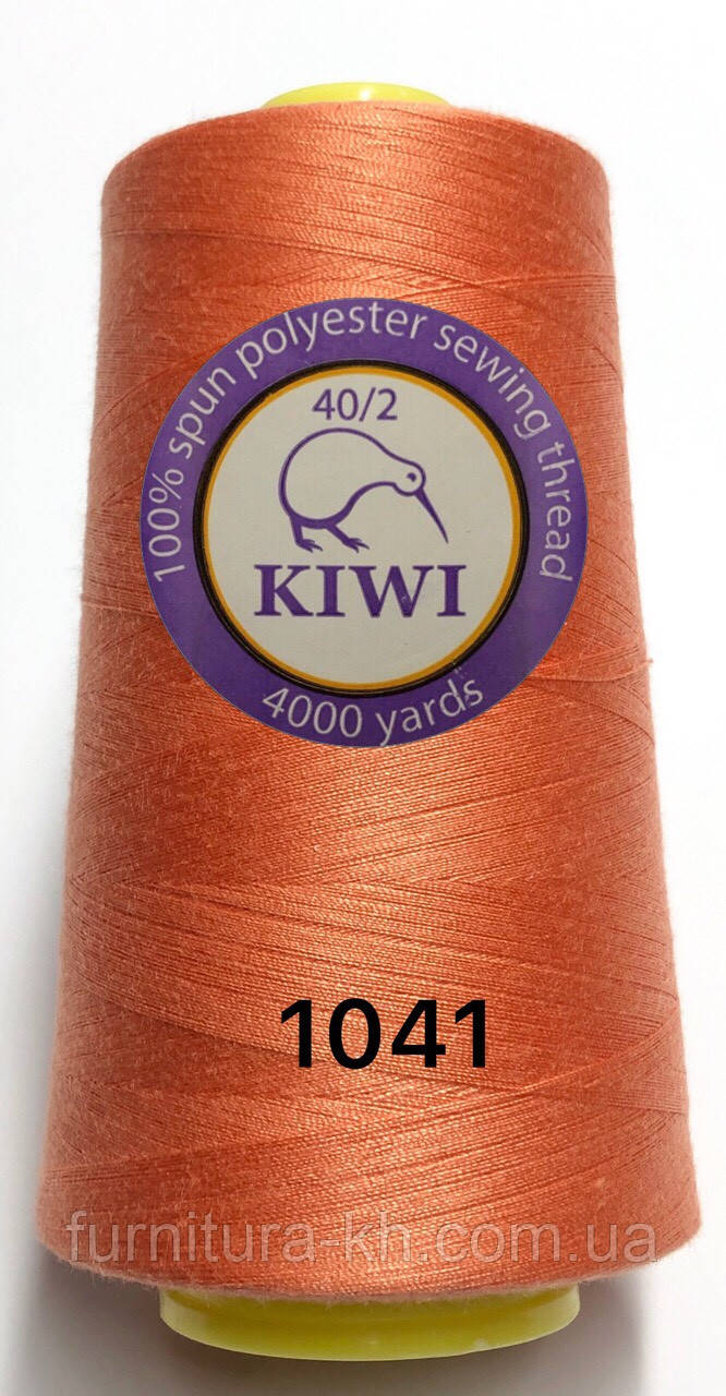 Швейна Нитка KIWI 40/2 Колір 1041