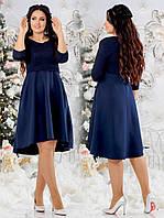 Женское Платье с напылением БАТАЛ, фото 1