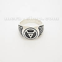 Символ Велеса перстень из серебра, фото 1