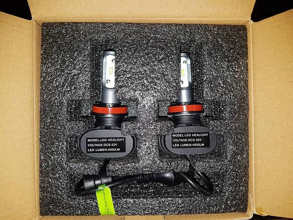 Светодиодная лампа цоколь H11, S1 GSP 6500К, 4000 lm 25W, 9-36В, фото 2