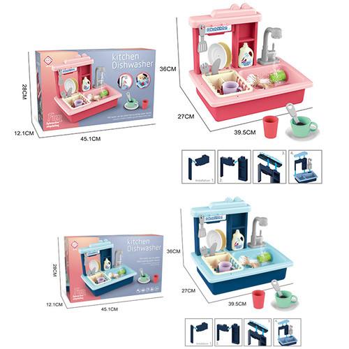 Кухня, мойка, посуда, продукты, льется вода, 2 цвета, BQ688-1-2