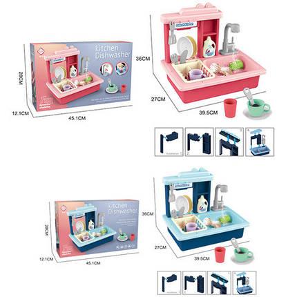 Кухня, мойка, посуда, продукты, льется вода, 2 цвета, BQ688-1-2, фото 2