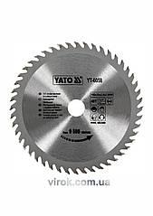 Диск пильный по дереву YATO 160 x 20 x 2.8 x 2 мм 48 зубцов R.P.M до 9500 1/хв