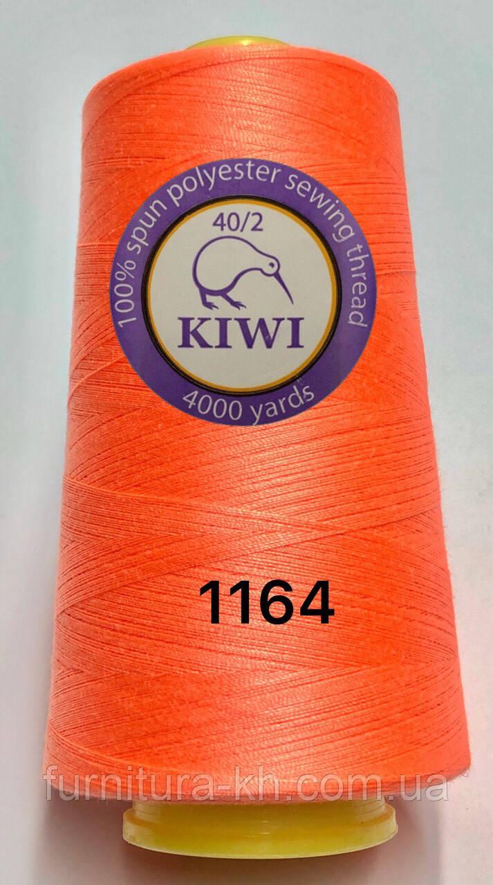 Швейная Нитка KIWI 40/2 Цвет 1164