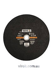 Диск отрезной по металлу YATO 400 х 32 х 4 мм YT-6137