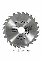 Диск пильный по дереву YATO 160 х 30 х 2.8 х 2 мм 24 зубца R.P.M до 9500 1/хв