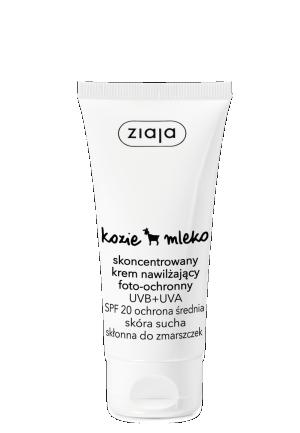 """Концентрированный увлажняющий крем для лица SPF20 """"Козье молоко"""" 50ml, Ziaja"""