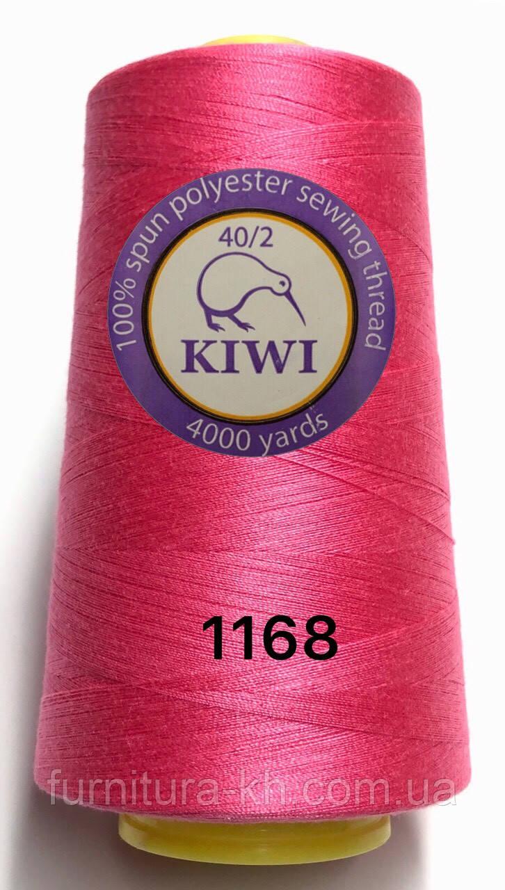 Швейная Нитка KIWI 40/2 Цвет 1168