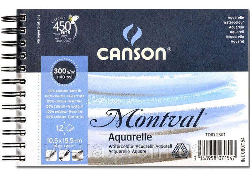 Альбом для акварели Canson Montval FIN на спирали, 10,5x15,5, 300 г/м2, 12 лист. альбомн.форм. (CON-200807154R)