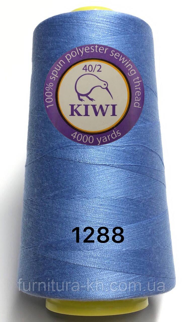 Швейна Нитка KIWI 40/2 Колір 1288