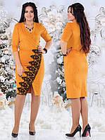 Женское Замшевое Платье с кружевом БАТАЛ, фото 1