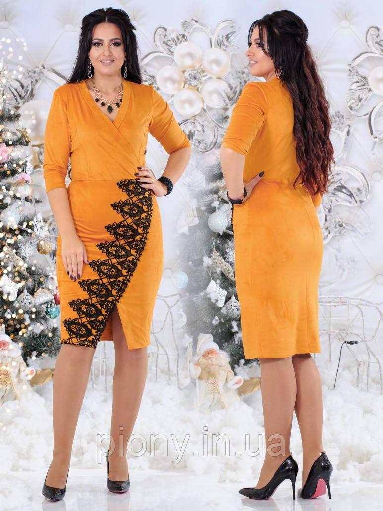 Женское Замшевое Платье с кружевом БАТАЛ