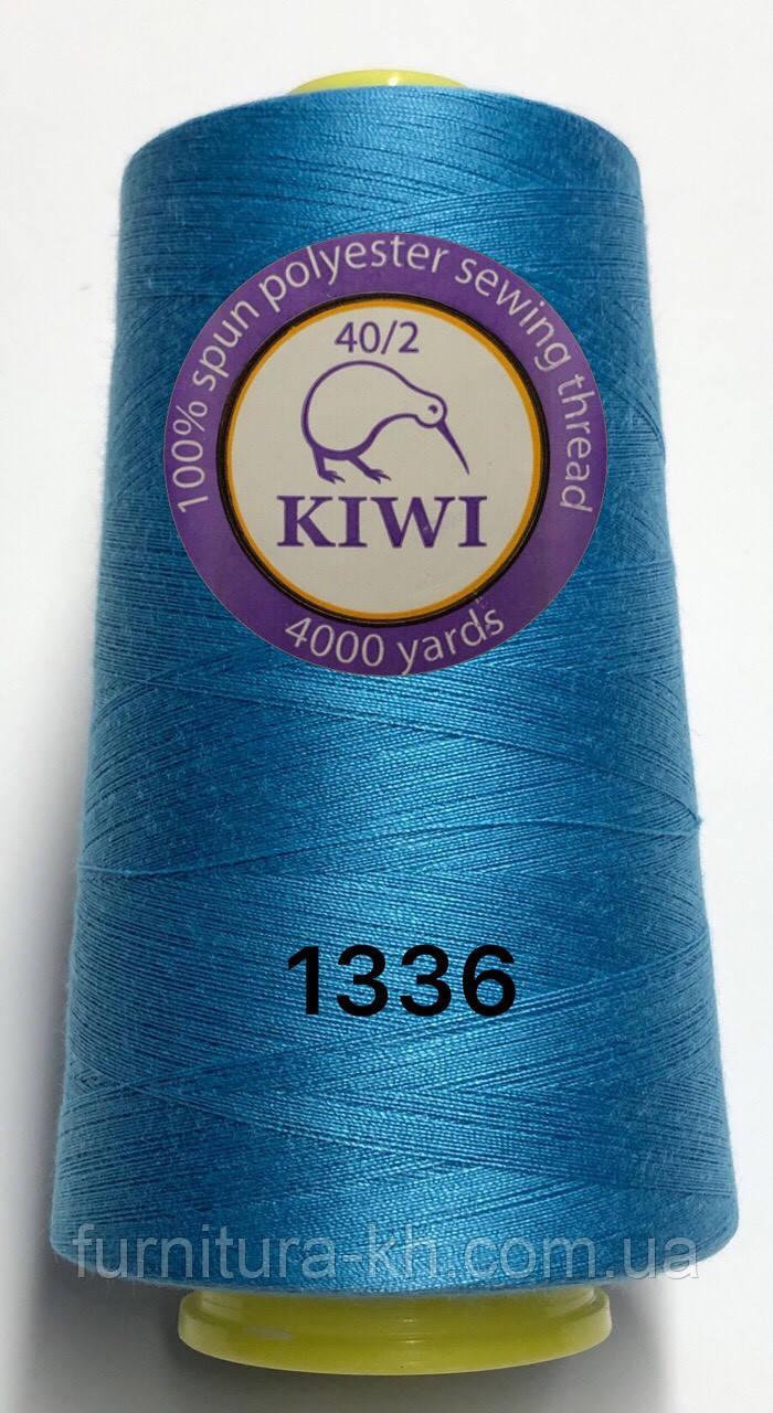 Швейная Нитка KIWI 40/2 Цвет 1336