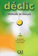 Книга Declic: Level 1: Textbook
