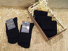 Как выбрать качественные мужские носки?