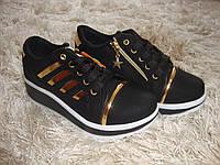 Демисезонные черные ботинки. Размеры 32-36