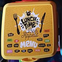 Ланчбокс двойной с вилкой и ложкой Турция  021175 Hobbi ланч бокс контейнер, ланч бокс с приборами, желтый