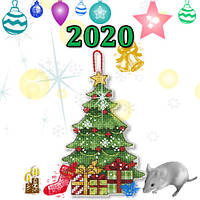 С наступающим Новым годом ! 🎄