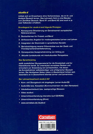 Studio D in Teilbanden: Sprachtraining A2 (Einheit 1-6) (German Edition), фото 2