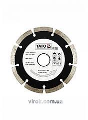 "Диск отрезной алмазный YATO ""SEGMENT"" 125 х 2.2 х 8 х 22.2 мм"