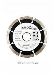 "Диск отрезной алмазный YATO ""SEGMENT"" 115 х 2.1 х 8 х 22.2 мм"