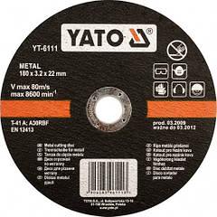 Диск отрезной по металлу YATO Ø=115 х 22 х 3.2 мм YT-5922