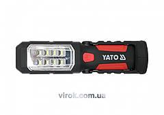 Ліхтар LED на батарейки 3Х АА, 8 + 1 діод , гак + магніт , 3 режими світла
