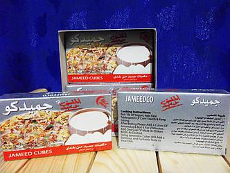 Кубики джамида, 20 гр