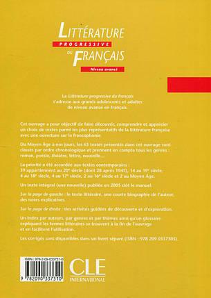 Littérature Progressive du français - Livre de l'élève, фото 2