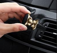 Магнитный держатель для телефона с креплением в дефлектор решетку воздуховода автомобиля