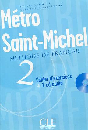 Métro Saint Michel 2 - Livre (+ CD audio), фото 2