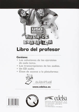 Uso escolar aula de gramatica. Libro del profesor B1, фото 2