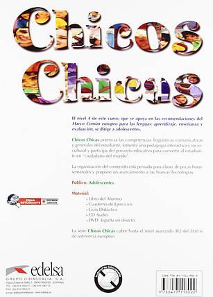 Chicos-Chicas: Libro Del Alumno 4, фото 2