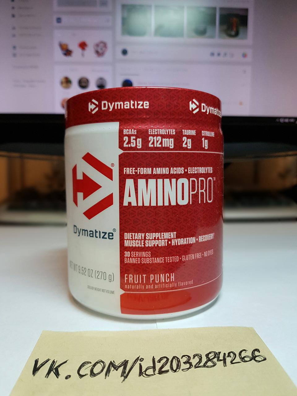 Комплекс аминокислот Dymatize Nutrition Amino Pro 270 г 30 порций диматайз бцаа
