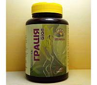 Грация-биол (120 шт) для фигуры