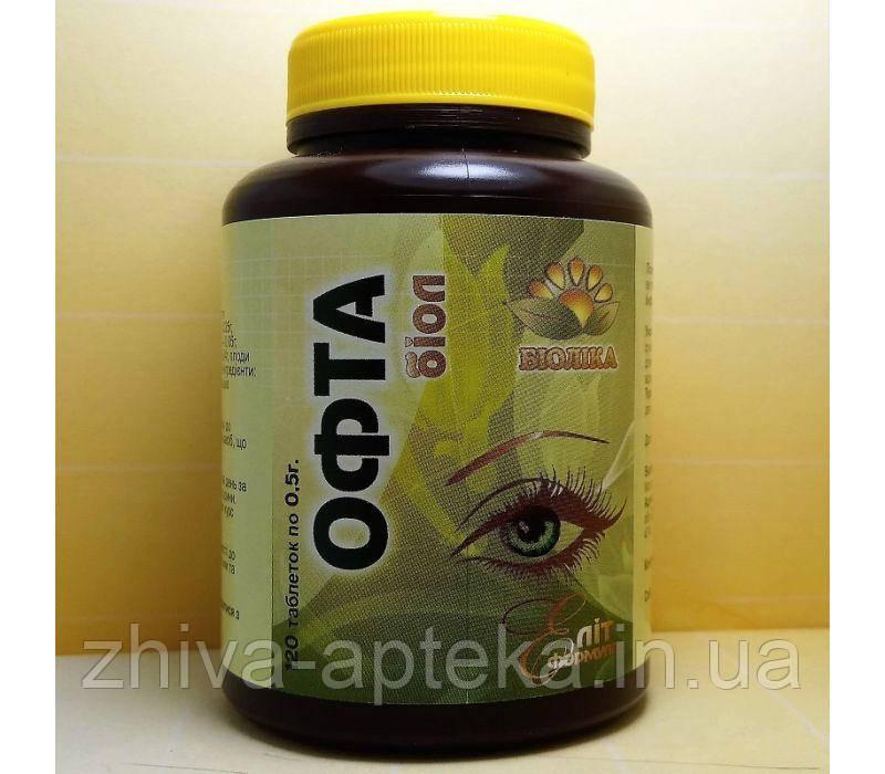Офта-биол (120 шт) для зрения