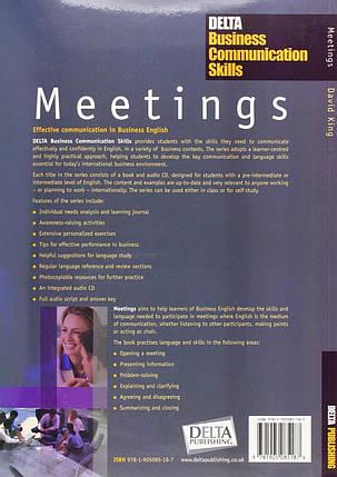 DBC: Meetings, фото 2