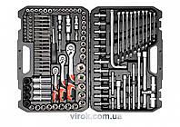 Набор инструментов YATO 128 шт