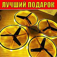 Новинка! Квадрокоптер дрон FireFly Tracker SJ 360 с грависенсорным управлением жестам