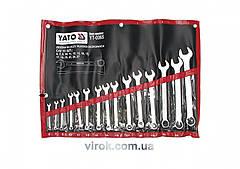 Набор ключей рожково-накидных YATO М6-27 мм 15 шт