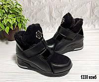 Зимние женские ботинки на толстой подошве, фото 1