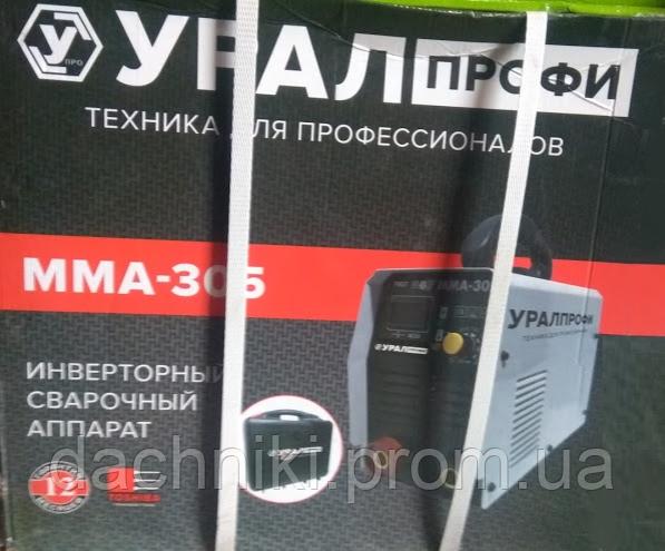Сварка инверторная УРАЛ профи MMA-305