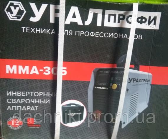 Сварка инверторная УРАЛ профи MMA-305, фото 2