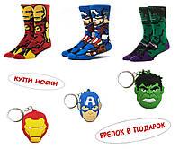 Комплект высоких мужских носков Marvel и DC 3 шт + Брелок в ПОДАРОК!
