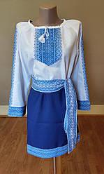 """Вишитий костюм """"Соломія"""" синій"""